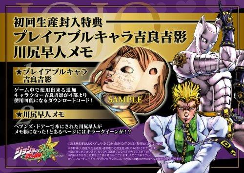 ジョジョの奇妙な冒険 オールスターバトル(数量限定生産 黄金体験 BOX)aa